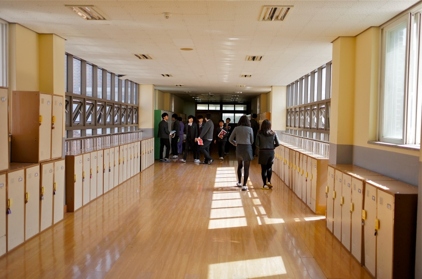 Korean school corridor
