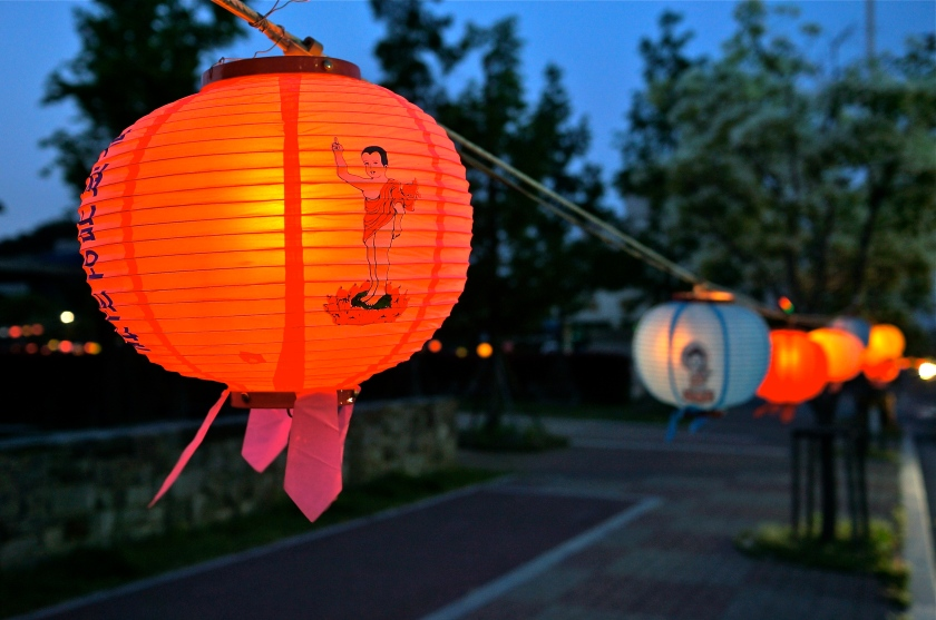 orange illuminated lantern