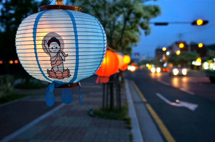 blue illuminated lantern