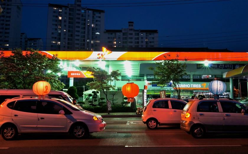 lantern & service station