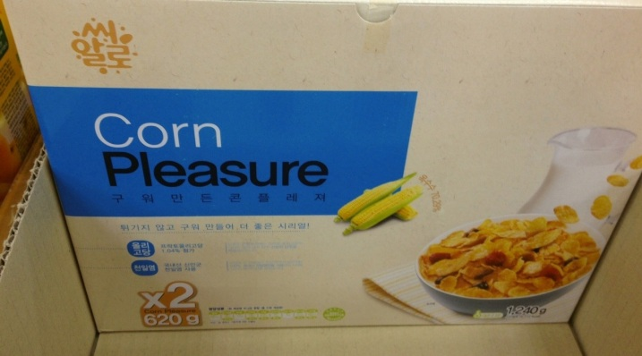 Nobody does pleasure like Korea