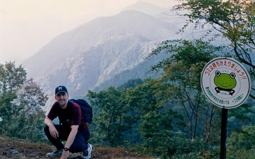 Shawn on an Okutama hike