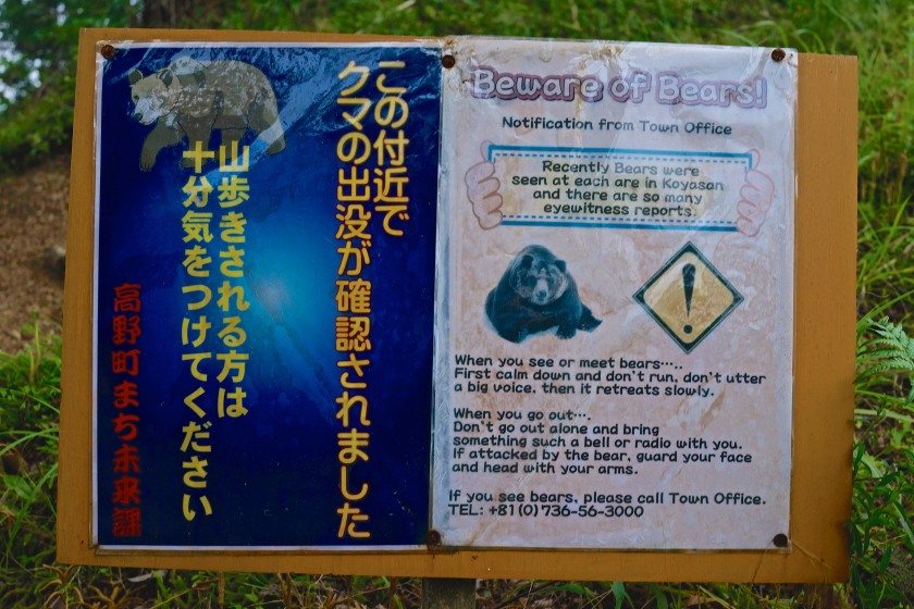 bear warning kumano kodo
