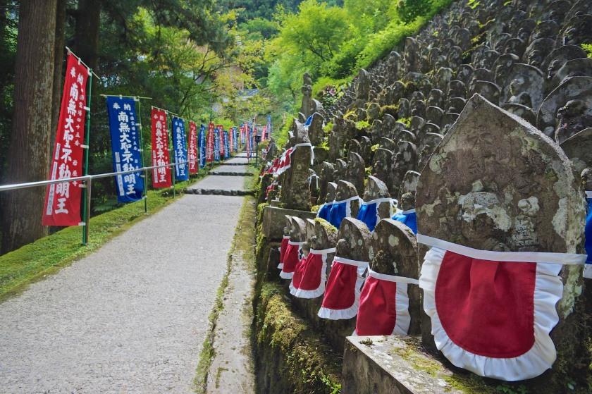 iwaya temple shikoku